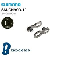 SHIMANO SM-CN900-11 11 speed Chains Quick Link Connector, 1pc