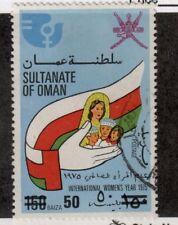 Oman,Scott#190b,used,Scott=$475