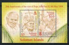 Solomon Isl 2005 MNH Pope John Paul II Memorial Visit 20th Anniv 2v M/S Stamps