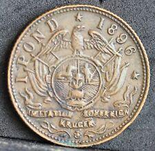 South Africa, ZAR. Paul Kruger 1896 Imitation Kruger Sovereign / Pond. Bronze VF