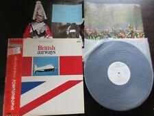Music Flight British Airways Japan Promo Vinyl LP w OBI Boeing 747 Beatles Songs