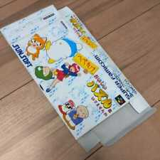 Box Hebe-Ed Don'T You Want Delicious Puzzle? Sfc Super Nes Fc Soufami Game Only