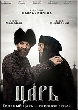 TSAR / TZAR / CZAR RUSSIAN HISTORY DRAMA PAVEL LUNGIN ENGLISH SUBTITLES DVD NTSC
