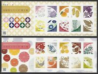 Japan 2017 Traditional Color Series No 1 Stamps Sticker S/S x 2