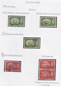 GB KGVI 1951 Festival High Values Sg509-510 - 2/6 & 5/ fine used (PERFIN)