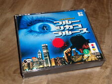 3DO Blue Chicago Blues J.B. Harold Panasonic Japan 3D0