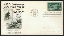 #1021 5c Opening of Japan, Fleetwood-Addressed FDC **ANY 4=FREE SHIPPING**