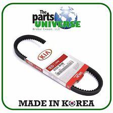 2005-2011 Kia Rio Power Steering Pump Belt Genuine Accent Elantra Sonata Tiburon