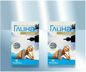 Kosmetischer Lehm blau Mineralerde normale Haut Голубая Глина нормальная кожа
