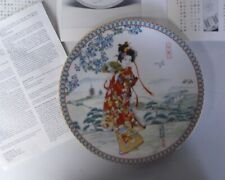 Collector Plate #3... Poetic Visions Of Japan... Titled: Snowy Heron (1990)