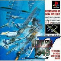 Strikers 1945 I 2 II Playstation PS Import Japan