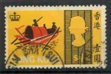 Hong Kong 1968 Sea Craft $1 SG 251 ships used *COMBINED SHIPPING*
