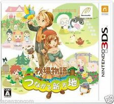 Used 3DS Harvest Moon  Xintiandi Lead  NINTENDO 3DS JAPANESE  IMPORT