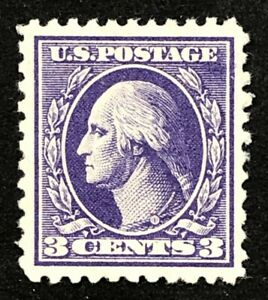 US stamps SC# 530  3 cent violet postage series of 1919-20, perf 11, MNH