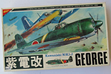 Nichimo 3502 1:35 Kawanishi N1K2-J George Model Kit