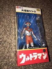 X-Plus Garage Toy Monsters ZOFFTY  CCP,Daikaiju Imitation Ultraman From Zarabu