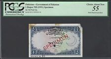 Pakistan One Rupee ND(1951) P8s Specimen About uncirculated