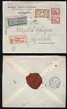 FRENCH INDOCHINA 1935 REGISTERED G6 HANDSTAMP AIRMAIL to ZURICH...BANQUE SEAL