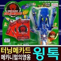 Turning Mecard W Wingtok Premium BlueCharacterTransformerCarKids Toy_IA