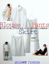 Blouse, Skirt & Pants /Japanese Clothes Sewing Pattern Book
