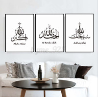 Muslim Painting Canvas Picture Islamic Art Poster Arab Home Room Wall Decor