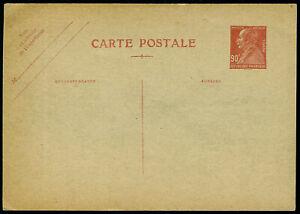 Rare Entier postal carte-postale 90c type Berthelot neuve Y&T 243-CP1