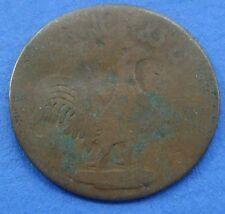 Nederlands Indie - 1 Keping Haantjesduit Malacca  Rooster. 1247 / 1831 KM# 1