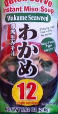 Japanese INSTANT MISO SOUP paste with wakame - 12 servings!