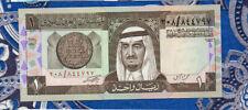 Saudi Arabia 1 Riyal 1984 P21a AUNC Incorrect text Prefix 208/844797