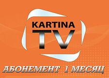 Kartina.TV 1 Monat Abo Premium, ohne Vertragsbindung