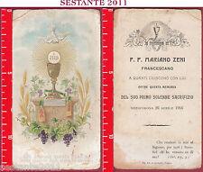 2343 SANTINO HOLY CARD GESù CRISTO EUCARESTIA SS. SACRAMENTO MEZOCORONA 1903