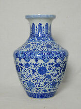 Chinese  Blue and White  Porcelain  Vase  With  Mark     M3280