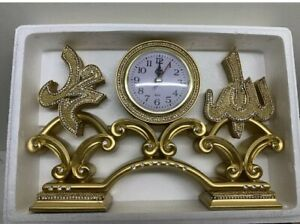 Islamic Tbles Clock With Allah and Mohammed name 30/20 Cm Colour gold silver wh