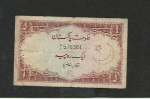 1 RUPEE VG BANKNOTE FROM PAKISTAN 1973 PICK-10