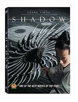 Shadow--- Kung Fu Martial Arts Action movie DVD WELL GO