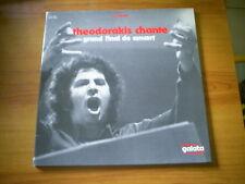 MIKIS THEODORAKIS Chante GRAND FINAL DE CONCERT 1977