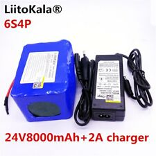 Bike Scooter Battery 24V 8Ah 8000mAh Li-ion Rechargeable + 2A Charger QUALITY