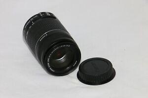 Canon EF-S 55-250mm IS II