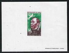 1971 Mali Scott #C115 - Large Die Proof of Alfred Nobel Air Mail Stamp