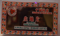 Top Grade Dried Herbs Radix Rehmanniae 8oz 生地片 - US Seller Fast Shipping
