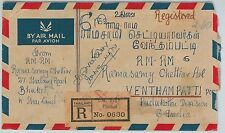 62317 - SIAM THAILAND - POSTAL HISTORY: REGISTERED AIRMAIL  COVER to INDIA! 1952