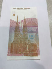 1991 Croatia Republika Hrvatska 1 Jedan Hrvatski Dinar 1 CH Unc. #4813