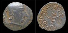 India Indo-Scythian Western Satraps King Rudradaman AR drachm