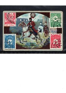 VERY EARLY TURKEY TRADE CARD, MAIL DELIVERY IN TURKEY, FAUX STAMPS, SCARCE