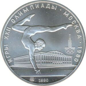 UdSSR 5 Rubel 1980 Olympiade in Moskau Turnen Silber*