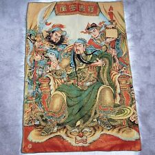 """Asian Emperor Tapestry Woven Gold Oriental Wall Hanging Home Decor 24"""" X 35"""""""