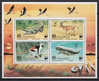 UGANDA 1977, Mi #8, souvenir sheet, WWF, birds, animals, MNH