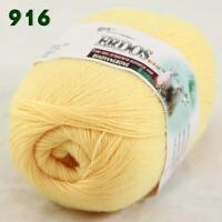 Sale 1 ball LACE Soft Crochet Acrylic Wool Cashmere Wrap Hand Knitting Yarn 16