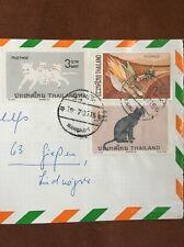 3 Briefmarken Thailand 1971
