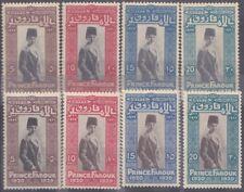 Egypt 1929 Ninth birthday of Prince Farouk Black/Brown Center SC#155-158 MH